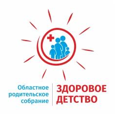 Icon of Информационные материалы и презентации с  V Областного родительского собрания