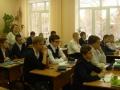 1 школа, г.Архангельск