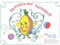Кирилл, 12 лет, МБОУ «Брин-Наволоцкая СОШ», Холмогорский район
