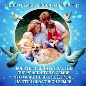 1306496179_den-semyi-pozhelanie-ru-02