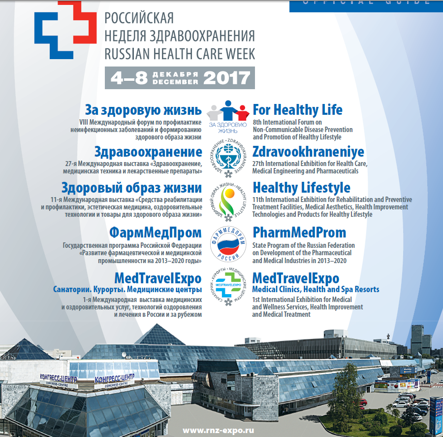 rehabilitation and health promotion