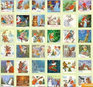 Новогодние открытки художника Владимира Зарубина