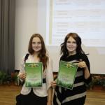 Областная ученическая конференция по ЗОЖ (25 апреля 2014 г.)
